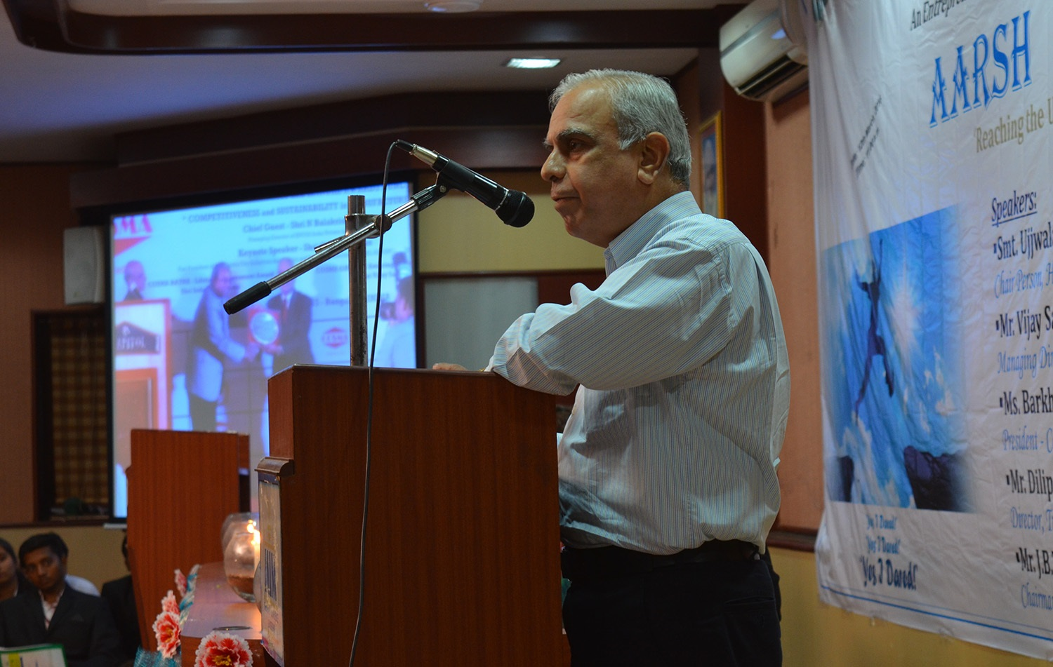 Speech of M.D. Mr. Vijay Saheta at Entrepreneurship Confernece